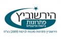 הירשוביץ ביטוחים לוגו